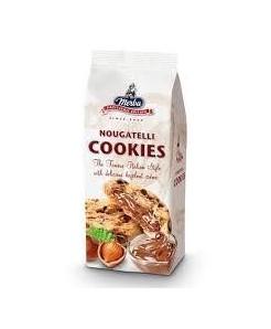 Cookies pépite de chocolat fourrage noisettes
